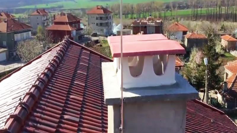 Мълниезащитна уредба от конвенционален тип на жилищна сграда в с. Тополица, общ. Айтос